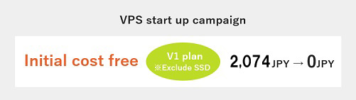 VPS startUp campaign